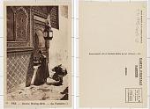 view Morocco FES - Zaouïa de Moulay-Idris. La fountaine digital asset: Morocco FES - Zaouïa de Moulay-Idris. La fountaine