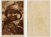 view La petite nomade digital asset: La petite nomade