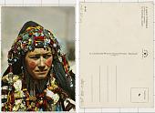 view Le Maroc pittoresque coiffes et costumes digital asset: Le Maroc pittoresque coiffes et costumes