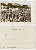 view La fête de la poudre Tanger (Maroc) digital asset: La fête de la poudre Tanger (Maroc)