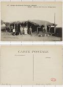 view Afrique Occidentale Française; Mauritanie Aleg, Bureau des Postes et Télégraphes digital asset: Afrique Occidentale Française; Mauritanie Aleg, Bureau des Postes et Télégraphes