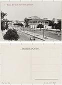view Bissau Um trecho da Avenida principal digital asset: Bissau Um trecho da Avenida principal