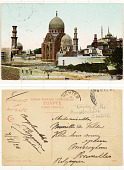 view Caire Tombeaux des Mamelouks et Citadelle digital asset: Caire Tombeaux des Mamelouks et Citadelle