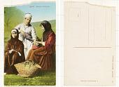 view Egypt Bedouin tattoing digital asset: Egypt Bedouin tattoing