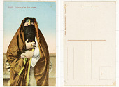 view Egypt Costume of an Arab woman digital asset: Egypt Costume of an Arab woman