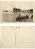 view Port-Said Office of the Suez Canal Company and Port digital asset: Port-Said Office of the Suez Canal Company and Port