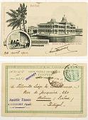 view PORT-SAID Bureaux de la Cie. du Canal de Suez digital asset: PORT-SAID Bureaux de la Cie. du Canal de Suez