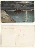 view Canal de Suez digital asset: Canal de Suez