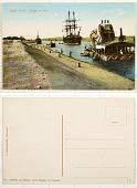 view Suez Canal Bagger at work digital asset: Suez Canal Bagger at work