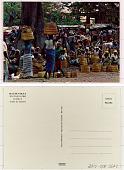 view Haute-Volta En Pays Lobi, Gaoua, Scéne de marché digital asset: Haute-Volta En Pays Lobi, Gaoua, Scéne de marché