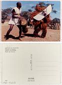 view L'Afrique en Couleurs Masques et danseurs digital asset: L'Afrique en Couleurs Masques et danseurs