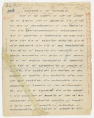 view MS 609 Laws Governing the Election of the Federal Chiefs, and Suffrage, Status, and Descent of Blood digital asset: Rules for election of chiefs; suffrage and descent of blood with resulting status