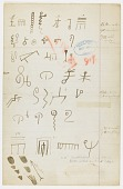 view MS 819-g Drawings of petroglyphs near Benton, California digital asset: Drawings of petroglyphs near Benton, California