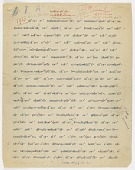 view MS 894 The law of the woman chief digital asset: The law of the woman chief