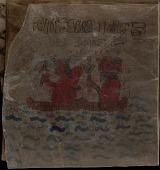 view MS 1998-31 Mayan codex digital asset: Mayan codex