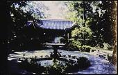 view Pass Christian -- Middlegate Japanese Gardens digital asset: Pass Christian -- Middlegate Japanese Gardens