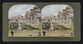 view Sunken Gardens, Palace Liberal Arts digital asset: Sunken Gardens, Palace Liberal Arts