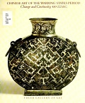 view Chinese art of the warring states period : change and continuity, 480-222 B.C. / Thomas Lawton digital asset number 1