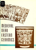 view Medieval Near Eastern ceramics in the Freer Gallery of Art digital asset number 1