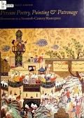 view Persian poetry, painting, & patronage : illustrations in a sixteenth-century masterpiece / Marianna Shreve Simpson digital asset number 1