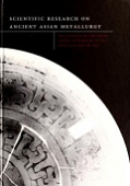 view Scientific research on ancient Asian metallurgy : proceedings of the fifth Forbes Symposium at the Freer Gallery of Art / edited by Paul Jett, Blythe McCarthy and Janet G. Douglas digital asset number 1