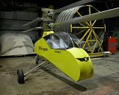 view Hiller XH-44 Hiller-Copter digital asset number 1