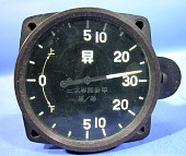 view Indicator, Rate of Climb, Japanese Army, Type-97, digital asset number 1