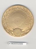 view Case, Medal, National Geographic Society Medal, Floyd Bennett, 1926 digital asset number 1