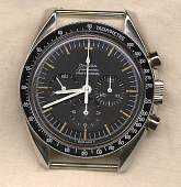 view Chronograph, Brand, ASTP digital asset number 1