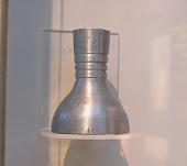 view Rocket Nozzle, Liquid Fuel, One-Stick Repulsor digital asset number 1