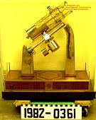 view Model, Reflecting Telescope (Perkins Telescope Model) digital asset number 1