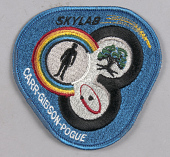view Patch, Mission, Skylab III (Carr, Gibson, Pogue) digital asset number 1