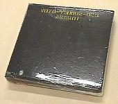 view Tile, Shuttle Insulation, Black, STS-9 digital asset number 1
