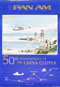 view Pan Am 50th Anniversary of the China Clipper digital asset number 1