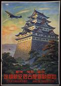 view Regular Air Service to Nagoya digital asset number 1