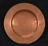 view Plate, Brass/Copper, Decorative digital asset number 1