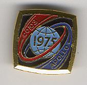 view Pin, Soyuz-Apollo, 1975 digital asset number 1