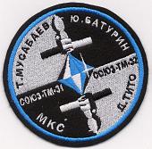 view Patch, Mission, Soyuz TM-31 and TM-32 digital asset number 1