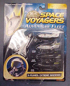 view Toy, X-Planes and Space Shuttle Enterprise digital asset number 1