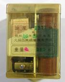 view Device, Wind Measuring, Fugo digital asset number 1