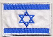 view Patch, Flag, Israel digital asset number 1