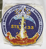 view Patch, Mission, Shuttle, STS-133 digital asset number 1