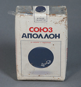 view Cigarettes, Pack, Apollo-Soyuz digital asset number 1