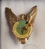 view Pin, First Rumanian Cosmonaut, Sally Ride digital asset number 1