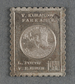 view Stamp, First Hungarian in Space digital asset number 1