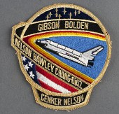 view Patch, Mission, STS 61-C, Sally Ride digital asset number 1