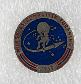 view Pin, Norsk Astronautics, Sally Ride digital asset number 1