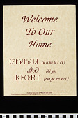 view Welcome To Our Home digital asset number 1