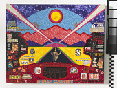 view Indian Country 2005 (Powwow Highways/Crossroad Image 1993) digital asset number 1