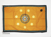 view Flag of the Cherokee Nation digital asset number 1
